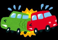 交通事故について